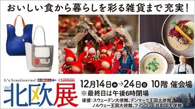 hokuou_header.jpg