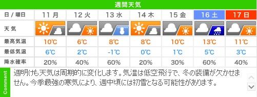 weathernews1.jpg