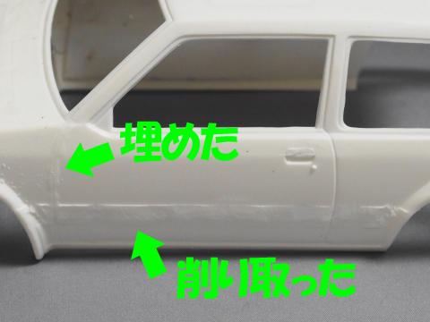 日産_パルサー_ボディ改造