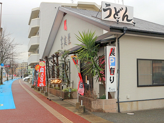 s-喜楽や外見IMG_5254