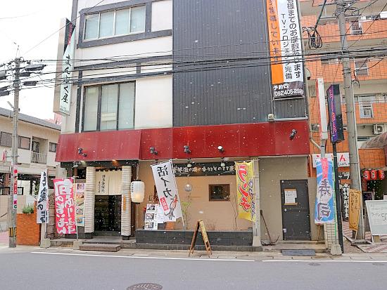 s-まんぷく外見IMG_5496