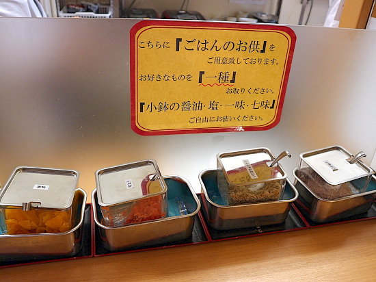 s-喜水丸漬物IMG_5623