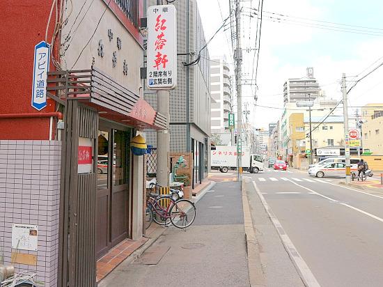 s-紅蓉軒外見IMG_5666