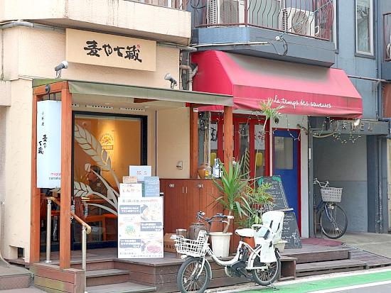 s-七蔵外見IMG_5900