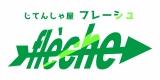 屋号-ver2018-1000