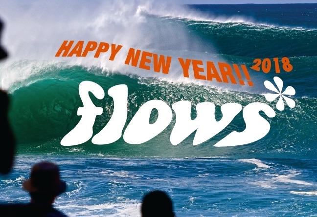 flows1_7367.jpg