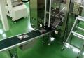 クッキー工場マシン (5)