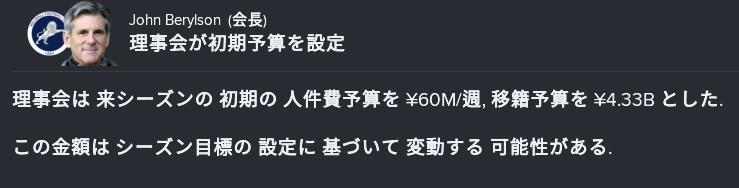 syokiyosann1mw.jpg