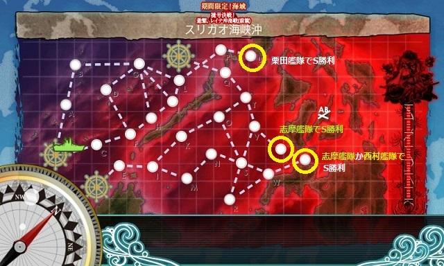 01E4攻略基本マップ