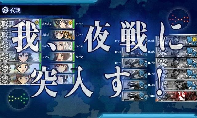 07E4Z6マス戦闘(栗田)