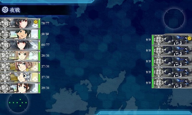 09E4最終マップ道中PT