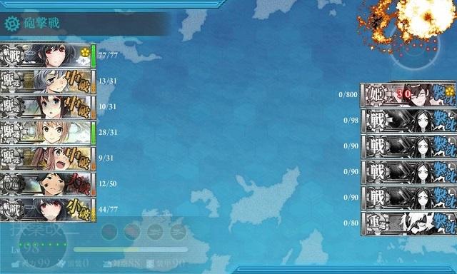 10-2E4ボス不幸姉妹03