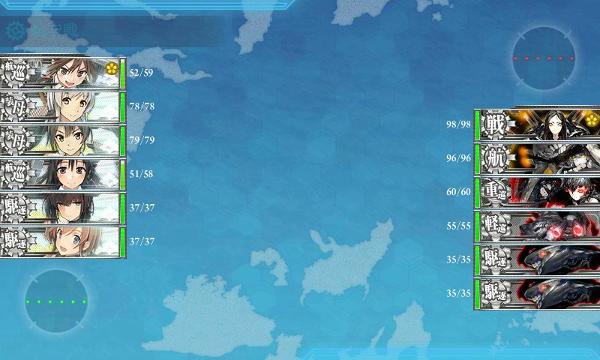 機動部隊西へボスマス戦01