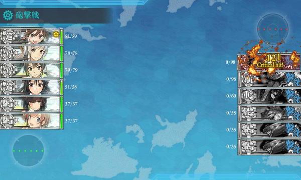 機動部隊西へボスマス戦02