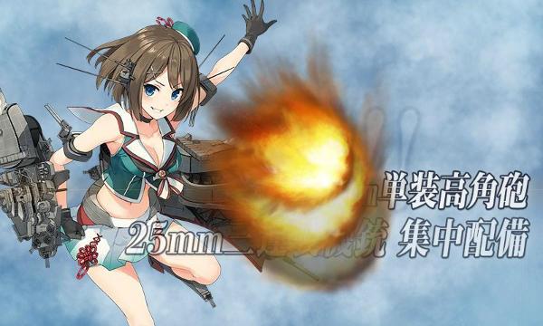 E2栗田U空襲対空
