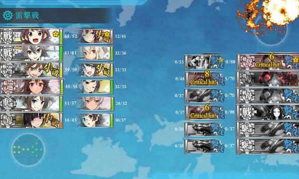 E2栗田ボスマス02