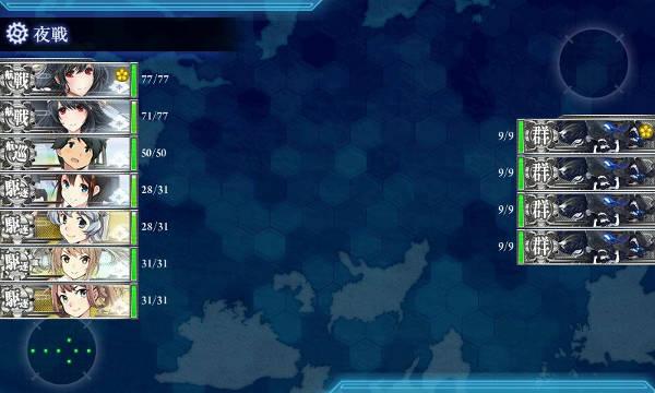 E4西村艦隊ルートMマス夜戦PT小鬼