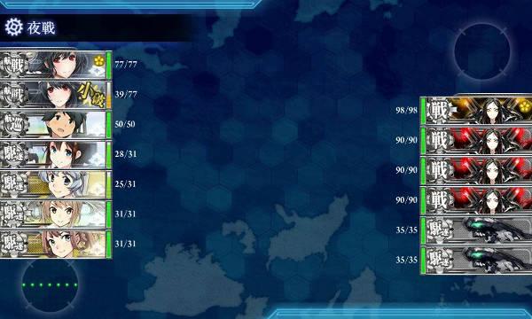 E4西村艦隊ルートNマス夜戦01