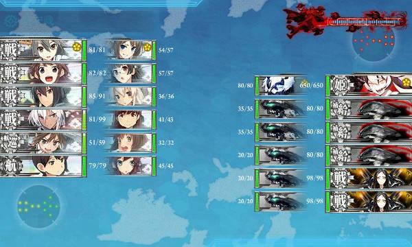 E4栗田艦隊ボスマス戦ラスダン01