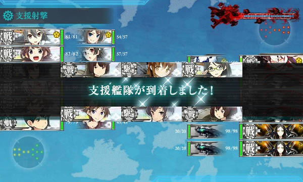 E4栗田艦隊ボスマス戦ラスダン02