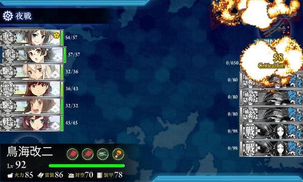 E4栗田艦隊ボスマス戦ラスダン05