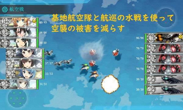 E5輸送道中空襲マス04