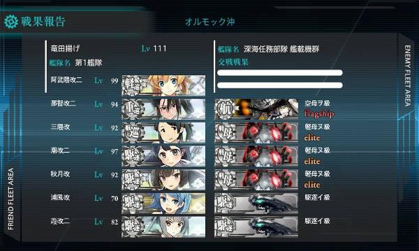 E5輸送道中空襲マス03