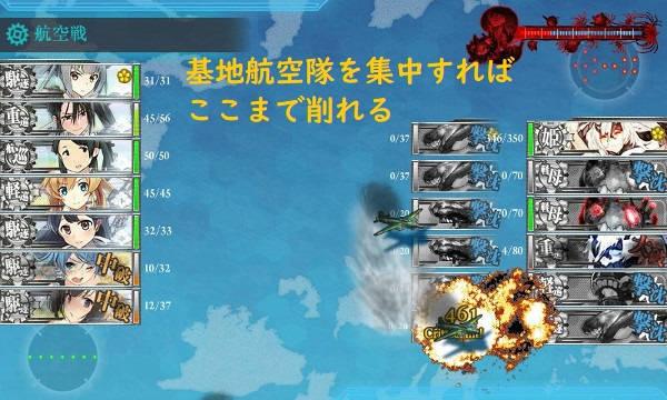 E5攻略ボスマス02