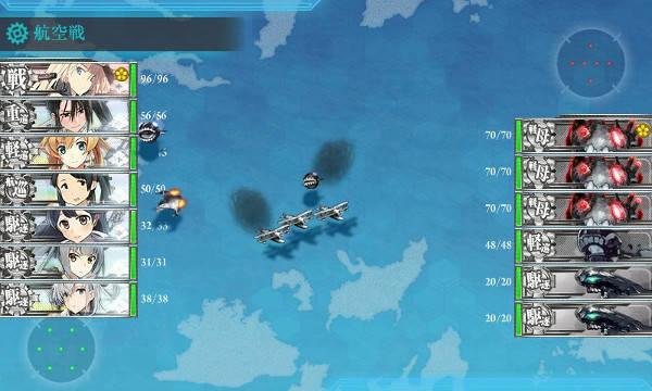 E6第一ゲージCマス空襲02