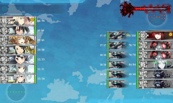 E6第一ゲージボスマス戦01