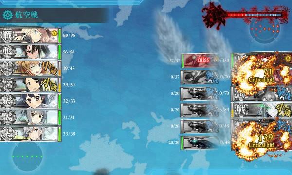 E6第一ゲージボスマス戦03