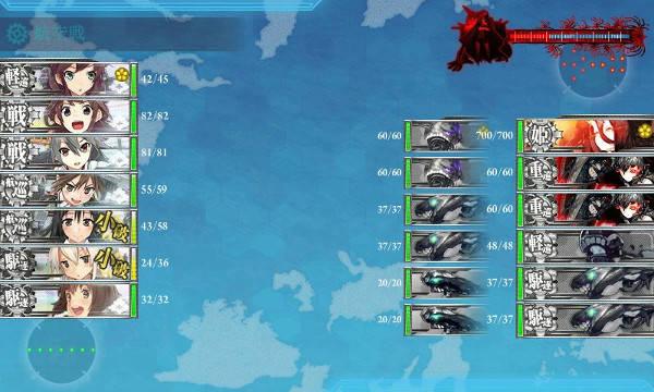 E6第二段階ボス戦01