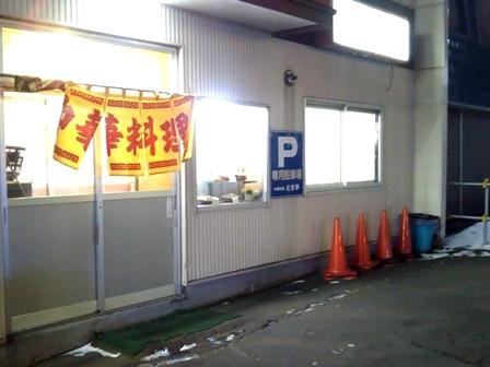 北京亭011705