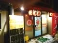 東京飯店120801