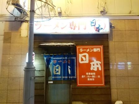 日本120802