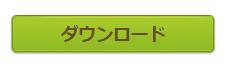 download3.png