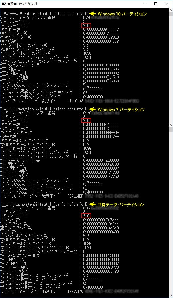 LFSversion-Default