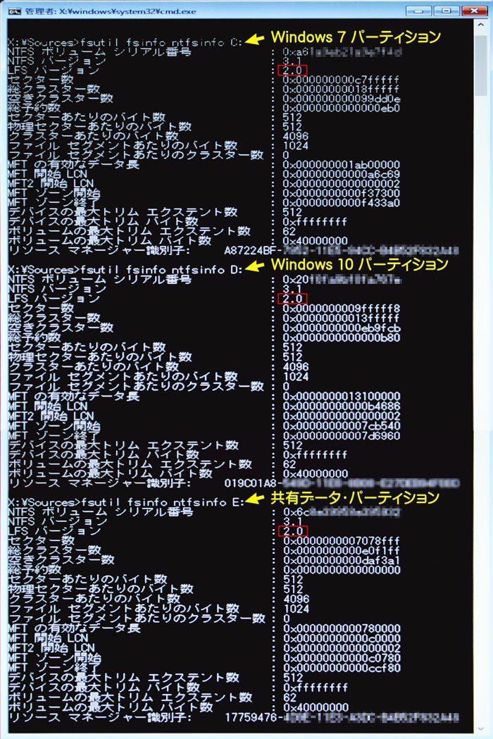 LFSversion-Default-after_Shutdowm