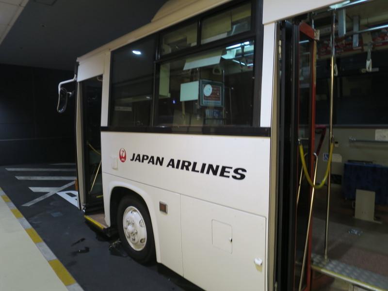 羽田空港 国際線