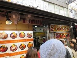 築地場外市場 まるきた 海鮮丼