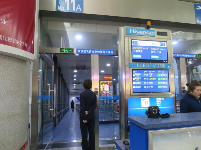 中国東方航空 中国国内線