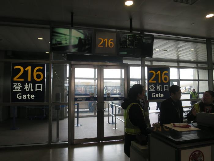 上海空港 ラウンジ 豪華