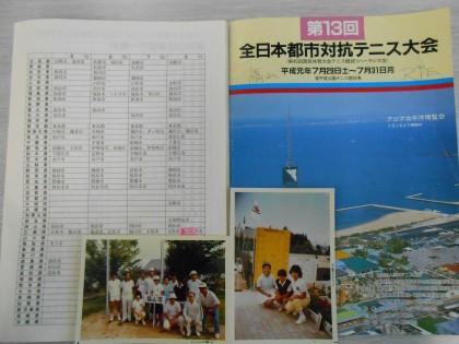 コピー (1) ~ DSCN2619