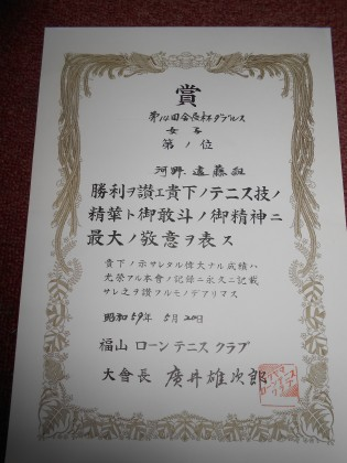 コピー (1) ~ DSCN2614