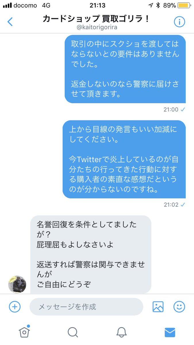 2_20180113213050ac5.jpg