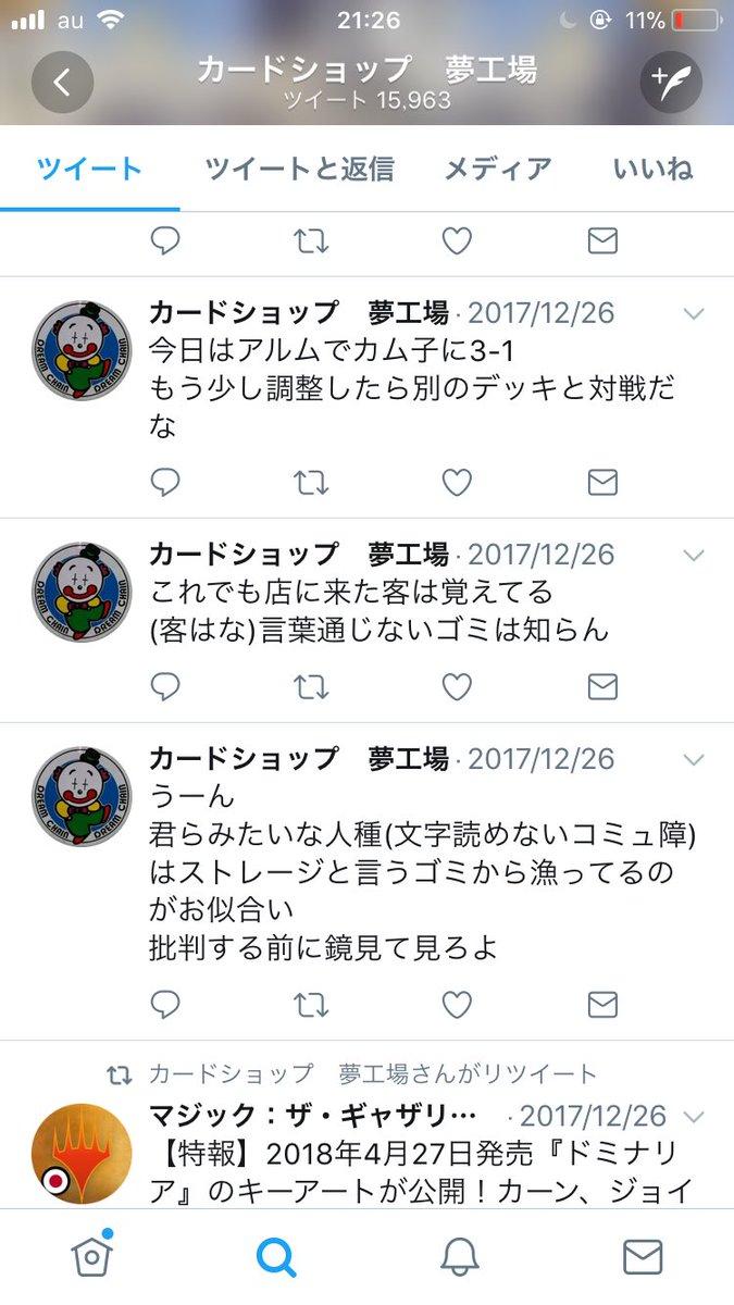 2_20180120020425b95.jpg
