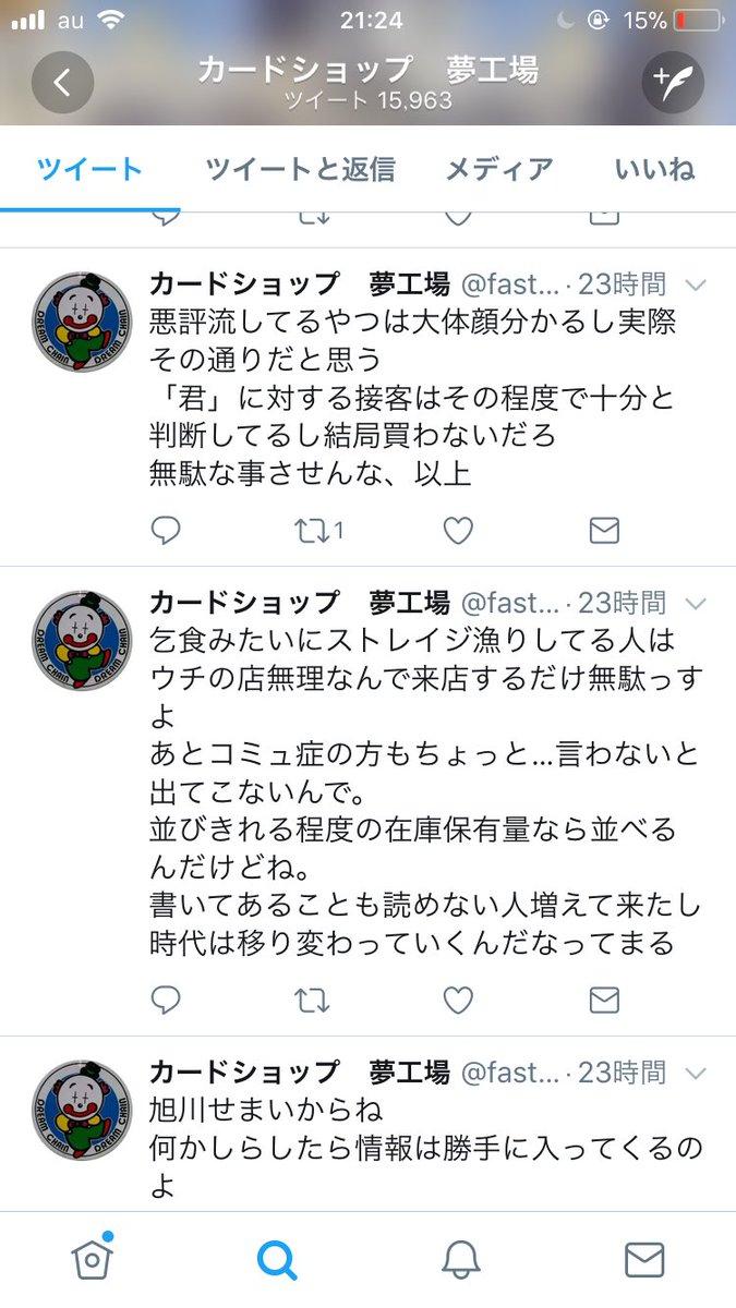 3_20180120020429cea.jpg
