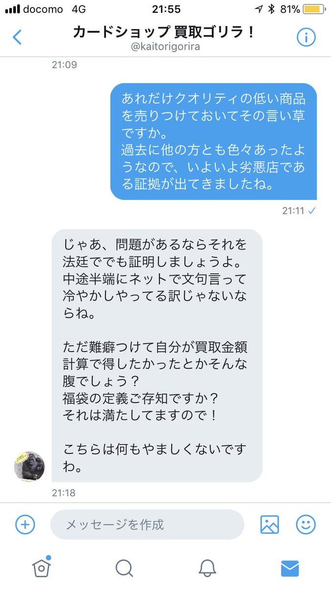 4_20180113213053bdb.jpg