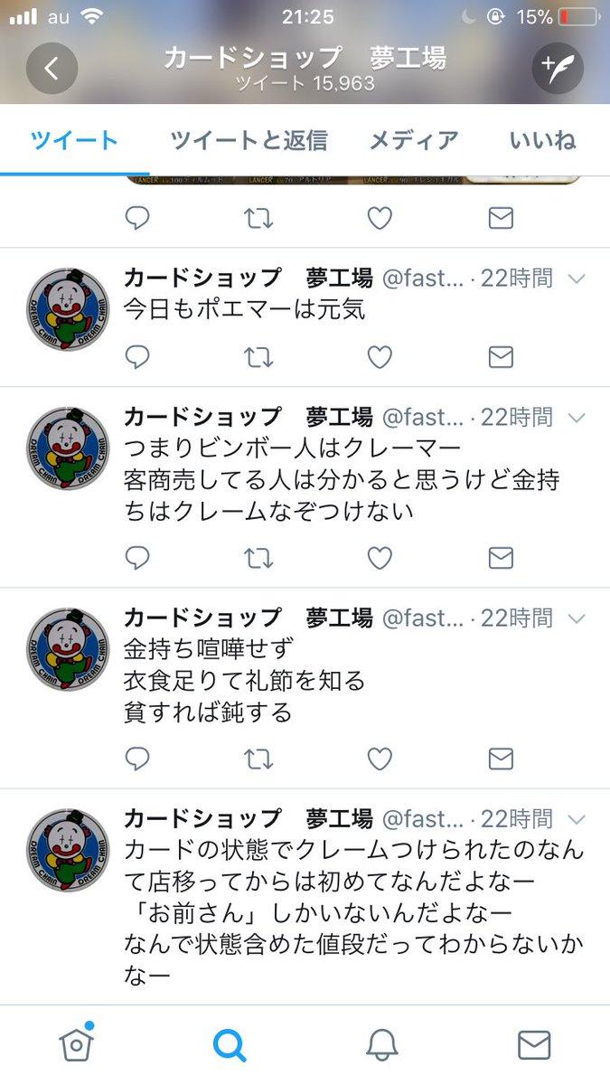 4_201801200204292fa.jpg
