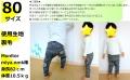 商品ページ用ニットスキニー-6
